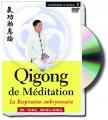 COMPRENDRE LE CHI-KUNG (La Respiration embryonnaire)